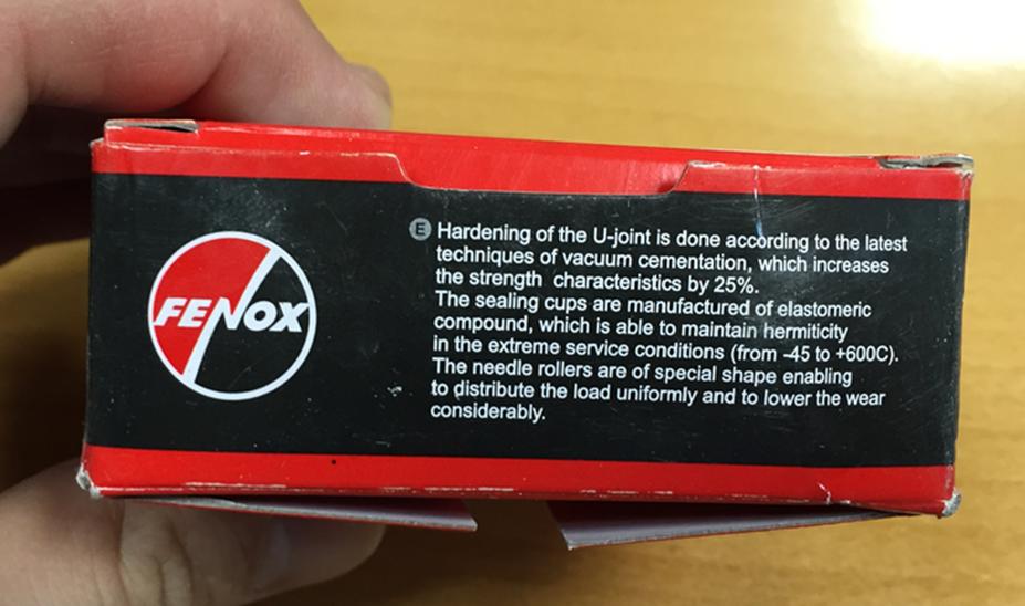 Отличается полиграфия упаковки, логотипа.