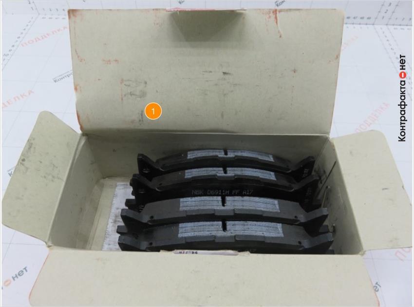1. Пакет с пружинами не закреплён к клапану упаковки.